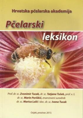 Pcelarski leksikon