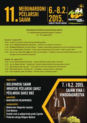 gudovec 2015